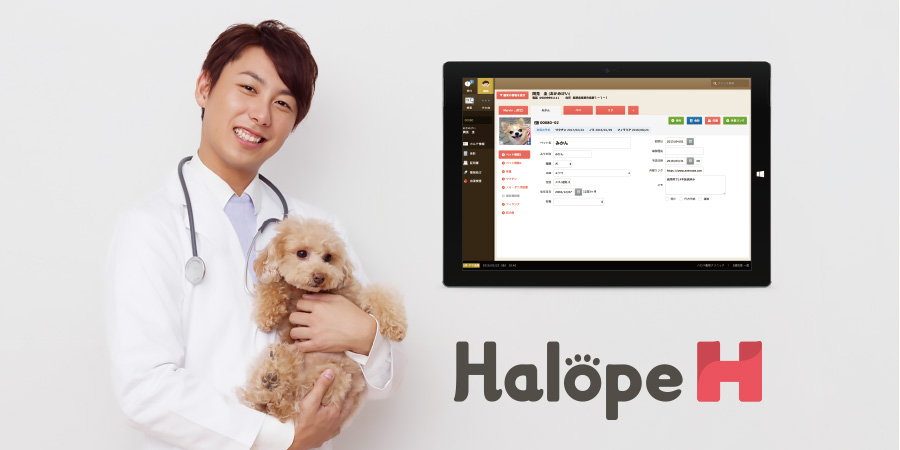 product-halope-h